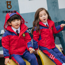 boy and girl's wind-proof  suit jacket kindergarten uniform primary and middle school students uniform happy chinese kuaile hanyu workbook1 english version for 11 16 years old students of primary and junior middle school