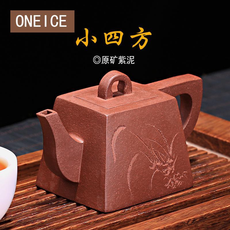 Raw Ore Purple Mud Quartet Pot Yixing Purply Clay Teapot Chinese Kongfu Tea Pots