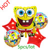 HOT Spongebob Balloons 5pcs/set as picture shows globos Sponge bob Party Supplies inflatable air ball for Spongebob Party baloes