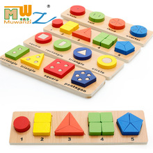 Free shipping Children's early education wooden Geometry blocks paired blocks geometry aliquot montessori teaching AIDS flyingtown montessori teaching aids balance scale baby balance game early education wooden puzzle children toys