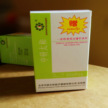 10 boxes *500Pcs Chinese Old way acupuncture needle disposable acupuncture needle massage exercises Professional use