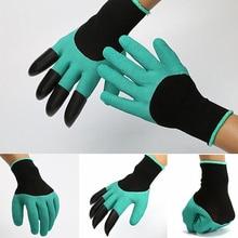 Pracovní latexové zahradnické rukavice – 1 pár