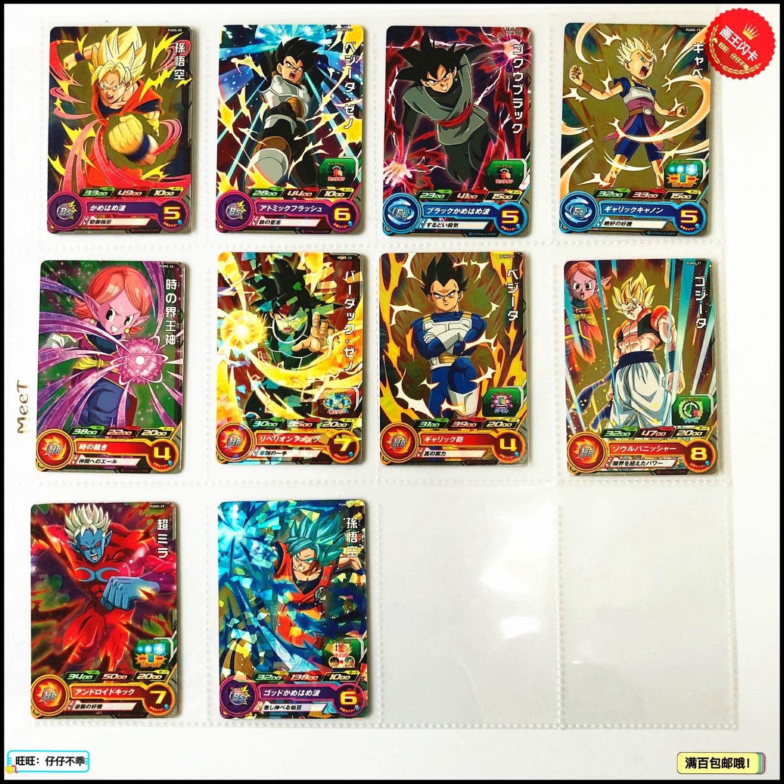 Japan Original Dragon Ball Hero PUMS Broli God Super Saiyan Goku Toys Hobbies Collectibles Game Collection Anime Cards