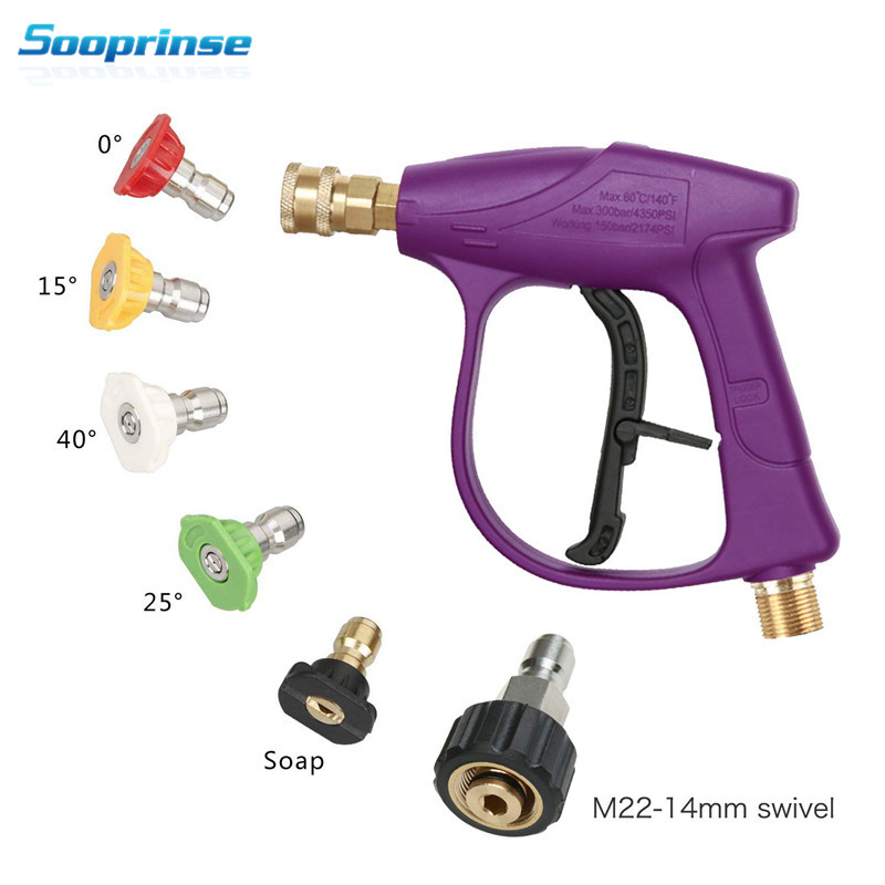 Lavadora de alta presión de lavado de coches de espuma para nieve pistola 3000 PSI 5 lavadora conexión rápida de boquillas consejos M22 14 giratoria 3/8