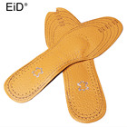 EID Premium leather ...