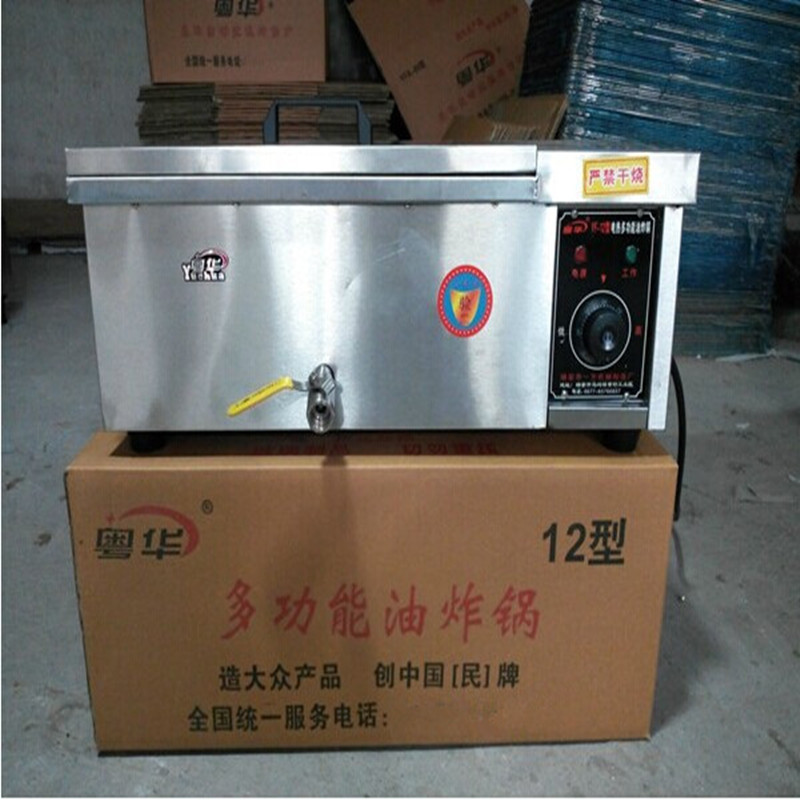 Commercial deep fryer electric stainless steel spiral potato fryer 12L   ZF salter air fryer home high capacity multifunction no smoke chicken wings fries machine intelligent electric fryer