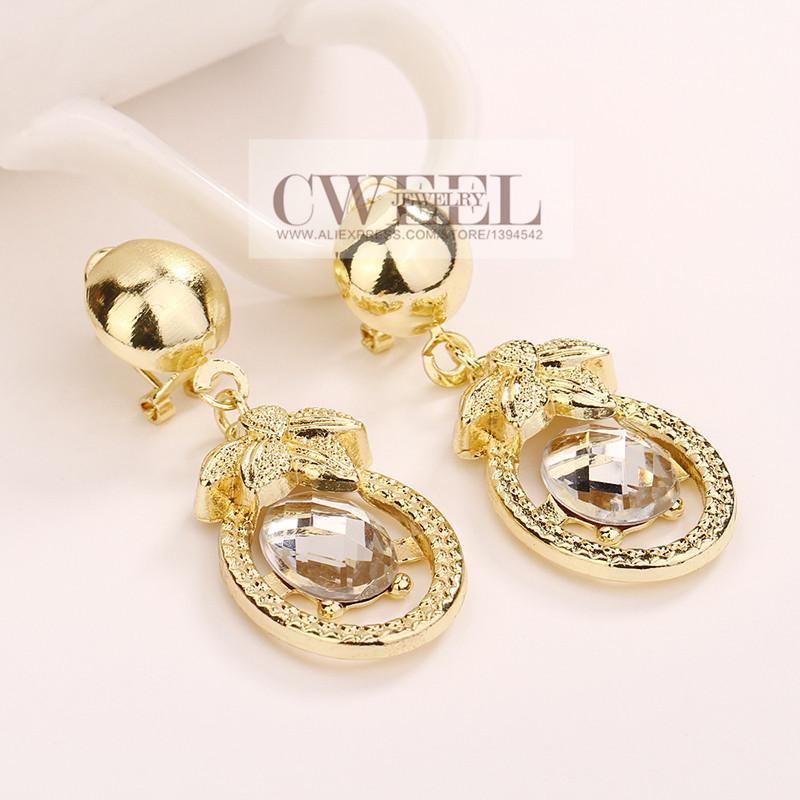 jewelry  (300)