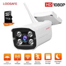 LOOSAFE 2MP IP Camera Home Wifi Security IP Camera Bullet Camera CCTV Surveillance Outdoor CCTV Full IP66 Weatherproof Camera