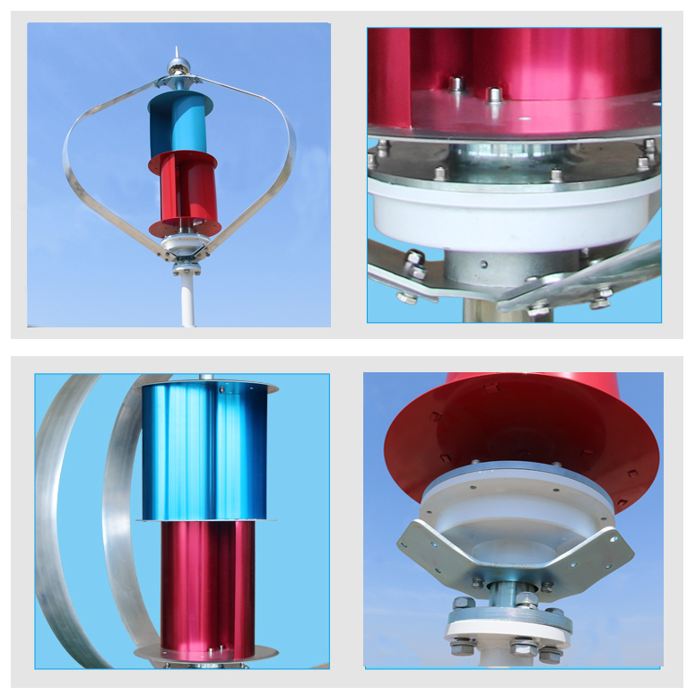 300W 12V 24V Wind Turbines 330W Max Power Vertical Axis Wind Generator Vertical Wind Turbine in Alternative Energy Generators from Home Improvement