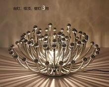 Мода лампа ABS silver Спутник Pistillo настольная лампа (диаметр 620 мм * H 300 мм)