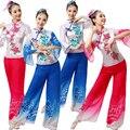 Nova dança yangko terno para as mulheres trajes nacionais de dança roupas traje nacional chinês para as mulheres vintage chinês