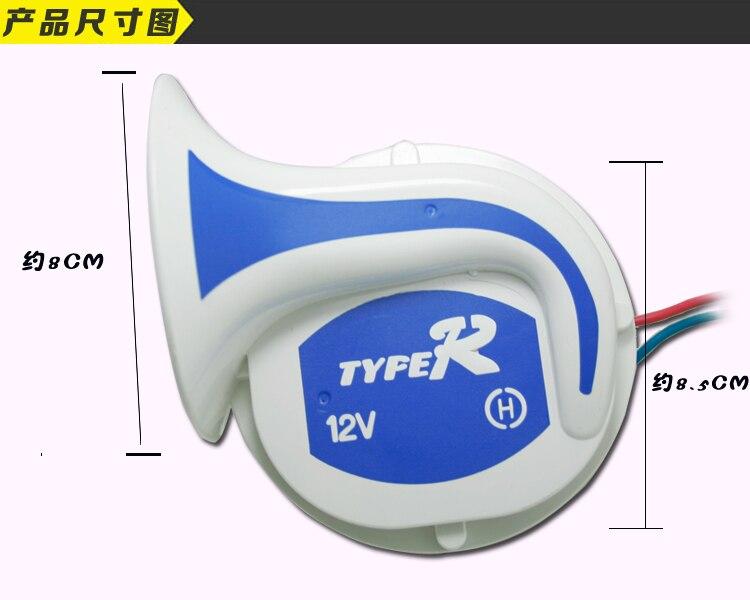 Seger 12 v 110db yüksek kaliteli elektrikli salyangoz araba korna - Araba Parçaları - Fotoğraf 3