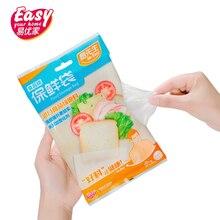 100pcs Food Storage Bags Clear Food Saver Bag Plastic Food Packaging Freezer Bag PE Fresh Bags freezers bosch gsn36vl21r home major appliances freezer food storage
