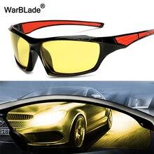 Мужские очки ночного видения WarBLade водительские очки ночного видения для вождения желтые линзы классические антибликовые очки
