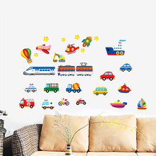 Cartoon car Flower vine DIY Vinyl Wall Stickers For Kids Rooms Home Decor Art Decals 3D Wallpaper decoration NB0169