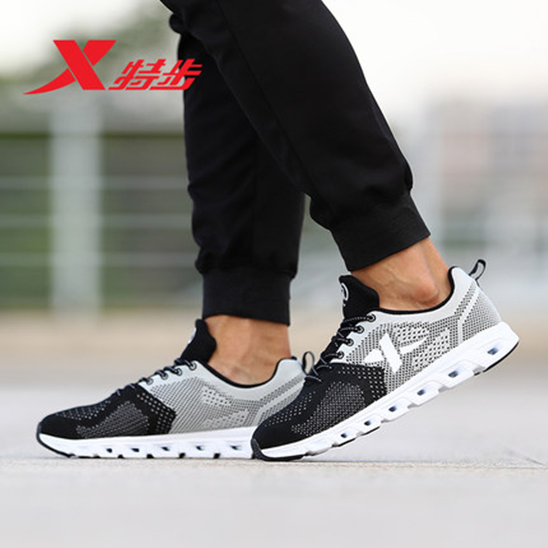 XTEP Brand Breathable Light Running Shoes for Men Lace Up Air Mesh Outdoor Sports Shoes Men's Atheletic Sneakers 983119119595 apple summer new arrival men s light mesh sports running shoes breathable fly knit leisure comfortable slip on sneakers ap9001