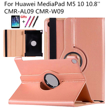 360 Rotating PU Leather Cover for Huawei MediaPad M5 10 10.8 inch CMR-AL09 CMR-W09 Flip Cover For Huawei Mediapad M5 10 Pro Case shockproof case for huawei mediapad m5 10 pro cmr al09 cmr w09 tablet sleeve pouch bag cover for huawei mediapad m5 10 8 funda
