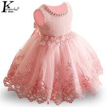 Girls Dress Easter Elegant Princess Party Dress Kids Dresses For Girls Costume Children Girl Wedding Dress