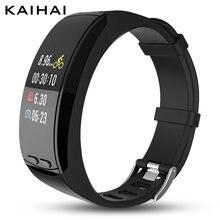 Kaihai Модные Смарт часы Спортивная электроника одежда монитор