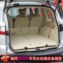 Ajuste personalizado pu couro tapete mala do carro para ford s max-2006 2007 2008 2009 2010 2011 2012 2013 2014 2015 carga de 5d forro