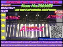 Aoweziic 100% الجديدة المستوردة الأصلي MBR40100 MBR40100PT TO 247 حاجز شوتكي ديود 40a 100 فولت