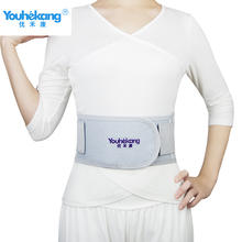 Self-Heating Magnetic Therapy Posture Corrector for Men and Women Back Brace Support Waist Adjustable Trainer New