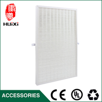Hot Sale HJZ2202 White Dust Hepa Air Filters Of High Efficient Composite Air Purifier Parts For