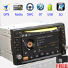 Car DVD Player GPS Radio Bluetooth 2 Din Universal For X TRAIL Qashqai X Trail Juke
