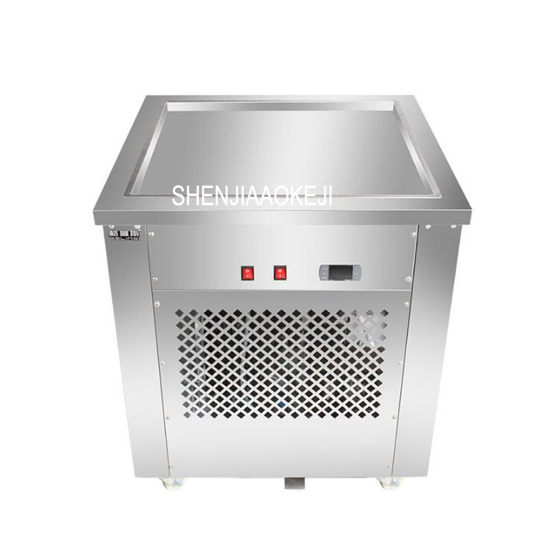HX-CBJ-88 Fried Ice Cream Machine Intelligent Constant Temperature Ice Machine Single Pan Fried Fruit Machine 220V 1pc