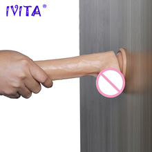IVITA Soft Liquid Silicone Realistic Penis Super Huge Big Dildo With Suction Cup Sex Toys Female Masturbation Cock Products