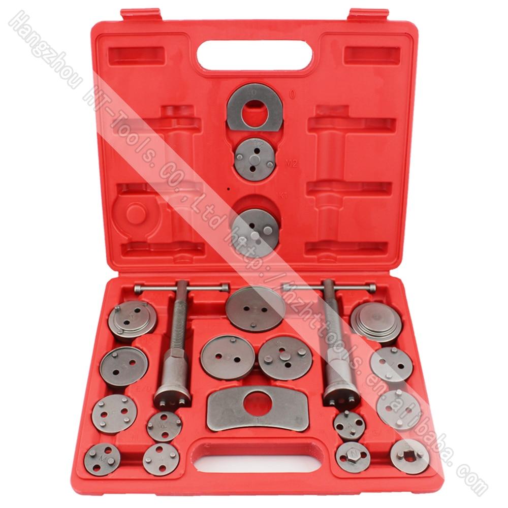 21pcs Brake Piston Tool For Brake Caliper Wind Back Kit Auto Tool Kit