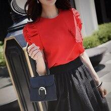 DABUWAWA Original 2017 Brand Top Plus Size Puff Sleeve Solid Summer Blouse Women