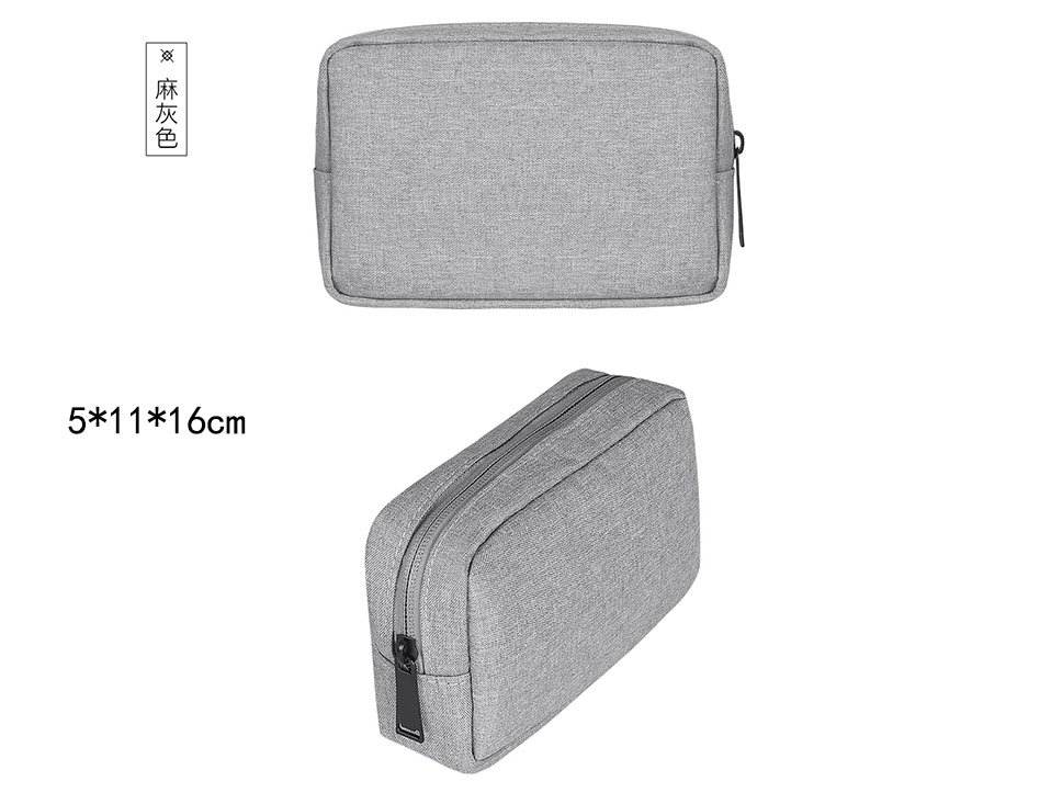 Travel Storage Portable Digital Accessories Gadget Devices Organizer USB Cable Charger Storage Case Travel Cable Organizer Bag (15)