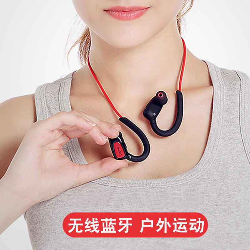 yunche qb 30usd 1-4 ys arrive Earphone For Mp3 Player Computer sport Mobile Telephone Earphone Wholesale free baile li 7.19