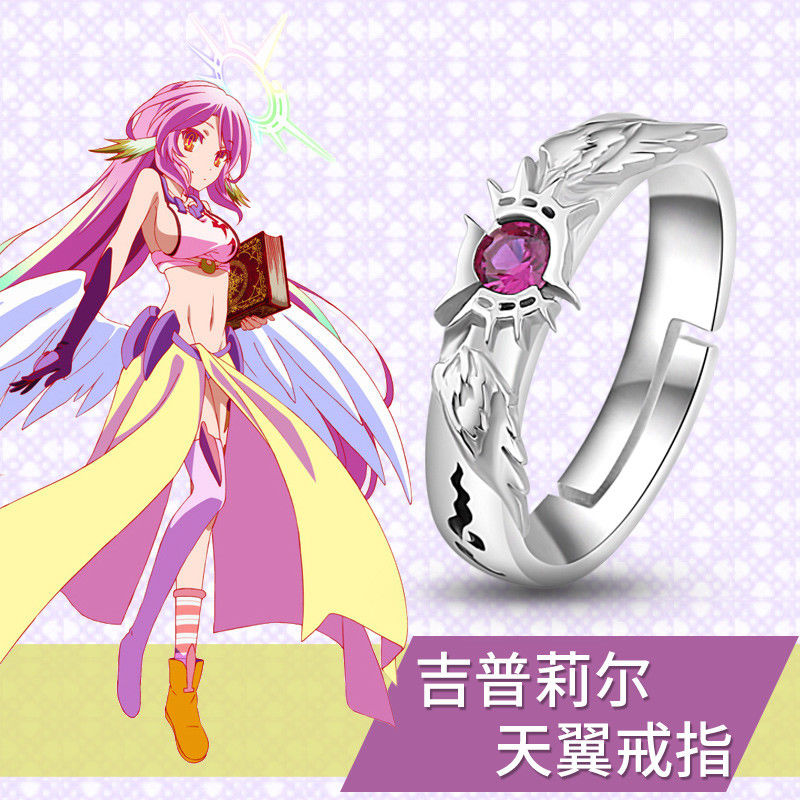 Anime No Game No Life Flueqel Jibril Ring Angel's Wings 925 Sterling Silver Cosplay Gift Usa /78/9