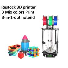 Latest Delta Rostock 3D Printer DIT Kit 3 in 1 out Mix Color 3D Printing Hotend