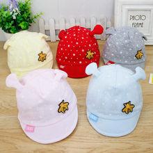 c9fa8feb2708a Lindo bebé niños niñas sombreros con orejas niño suave algodón aleros gorras  de béisbol infantil puntos playa sombreros del Sol .
