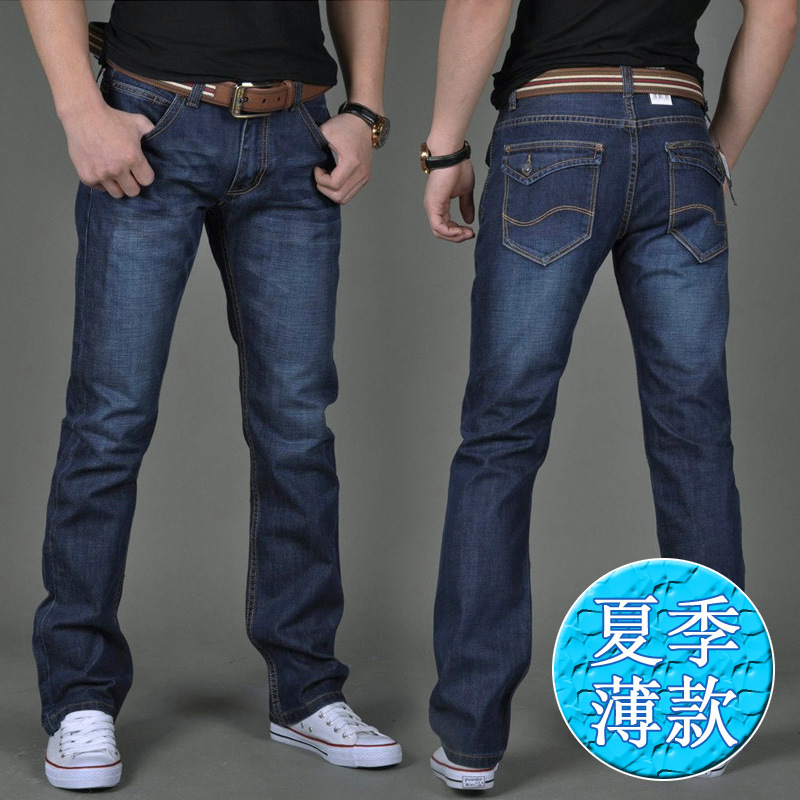 top 10 largest direct jeans brands and get free shipping