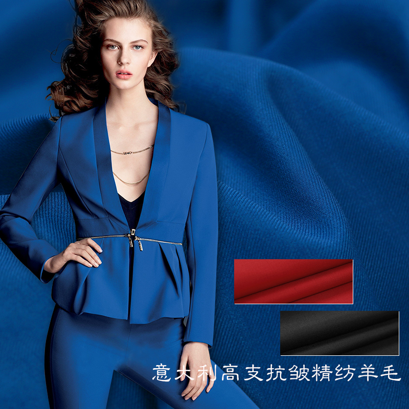 Worsted anti - wrinkle wool fabric solid color wool suit fabric autumn and winter thin worsted wool fabric wholesale wool clothWorsted anti - wrinkle wool fabric solid color wool suit fabric autumn and winter thin worsted wool fabric wholesale wool cloth