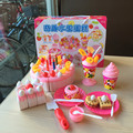 Children Birthday Cake Simulation Play House Kitchen Cutlery Honestly Happy Girl Role-playing Toys