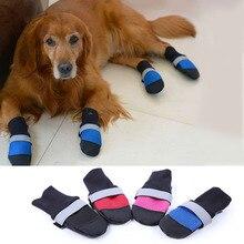 4 teile/satz Hund Schuhe 4 Farbe Ultra-Tragen sommer mesh Stoff atmungs Große Hund Stiefel rutschfeste leder Gummistiefel