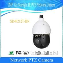 DAHUA CCTV Security Outdoor Camera 2MP 12x Starlight IR PTZ Network Camera Without Logo SD49212T-HN