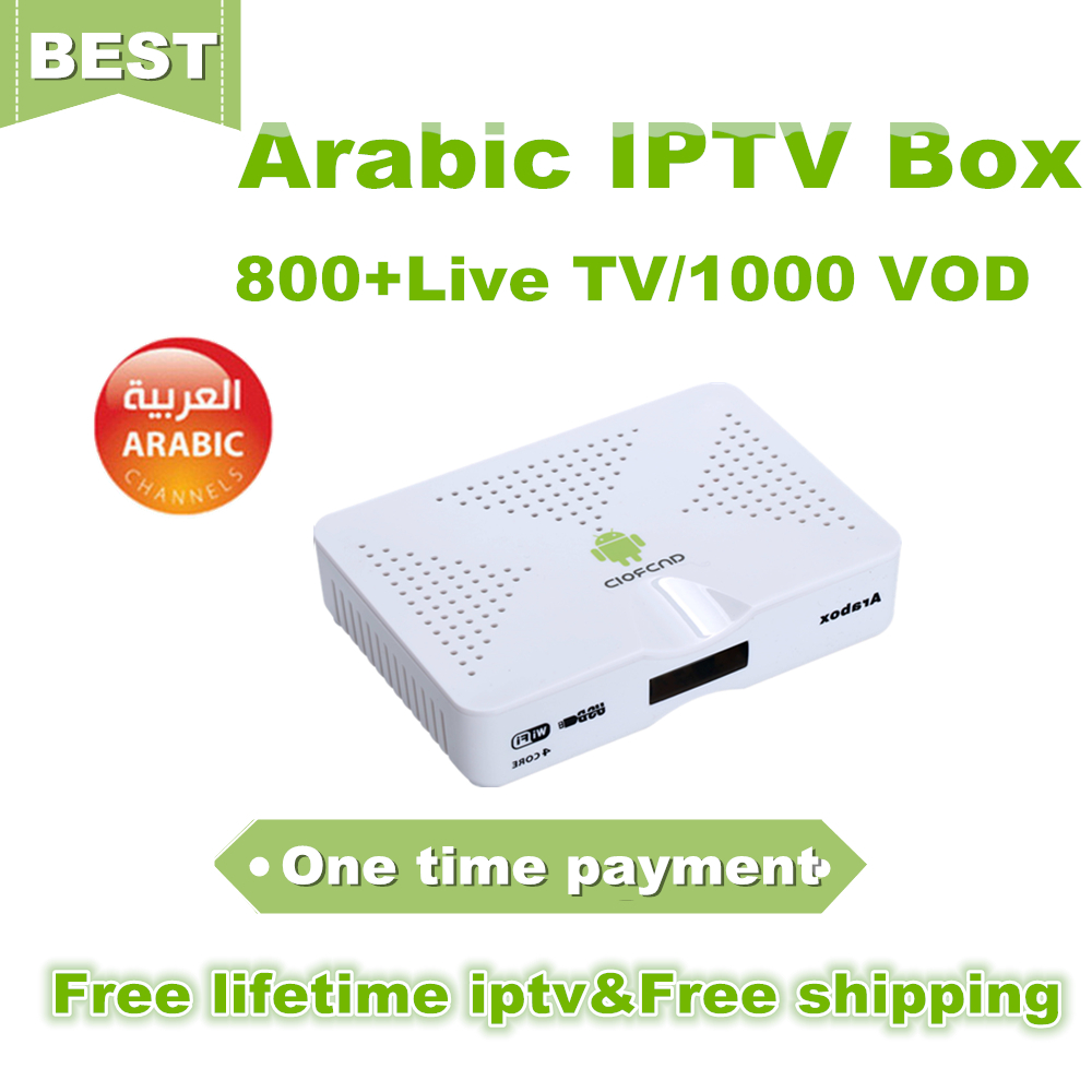Best lifetime free Arabic IPTV Box with 800 Arabic French Swedish Live TV Free forever IPTV