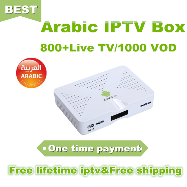 Best lifetime free Arabic IPTV Box with 800+ Arabic French Swedish Live TV Free forever IPTV Arabic no monthly yearly fee