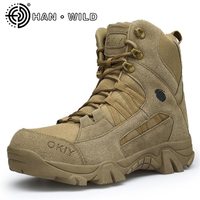 Side Zipper Work Safety Shoes Mens Army Boots SWAT Ankle Combat Boots Men's Military Tactical Boots Waterproof Hiking S