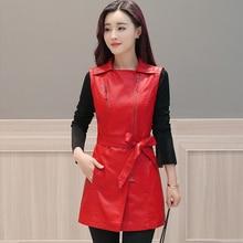 New 2017 spring fashion slim fit long style sleeveless pu leather jacket women lapel female vest with belt jaqueta de couro PY9