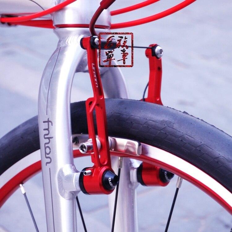 Litepro 412 Folding Bike Long Arm V Brake Ultra-light 406-451 Bike V-Brake adapt
