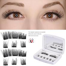 3D Magnetic Eyelash Set No Glue Trace Hand Made False Eyelashes Beauty With Mirror