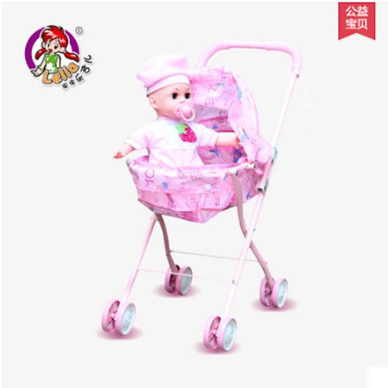 28*32 cm belle princesse électrique mignon Intelligent parlant poupée boîte cadeau ensemble enfant peluche fille cadeau d'anniversaire livraison gratuite