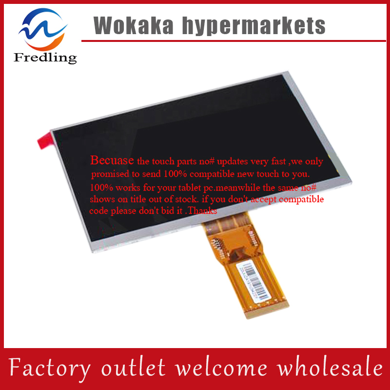 New LCD Display Matrix For 7 RoverPad Air Play S7 TABLET inner 1024x600 LCD Screen Panel Module Replacement Free Shipping new lcd display matrix for 7 roverpad sky s7 3g tablet inner lcd screen 1024x600 screen panel module replacement free shipping
